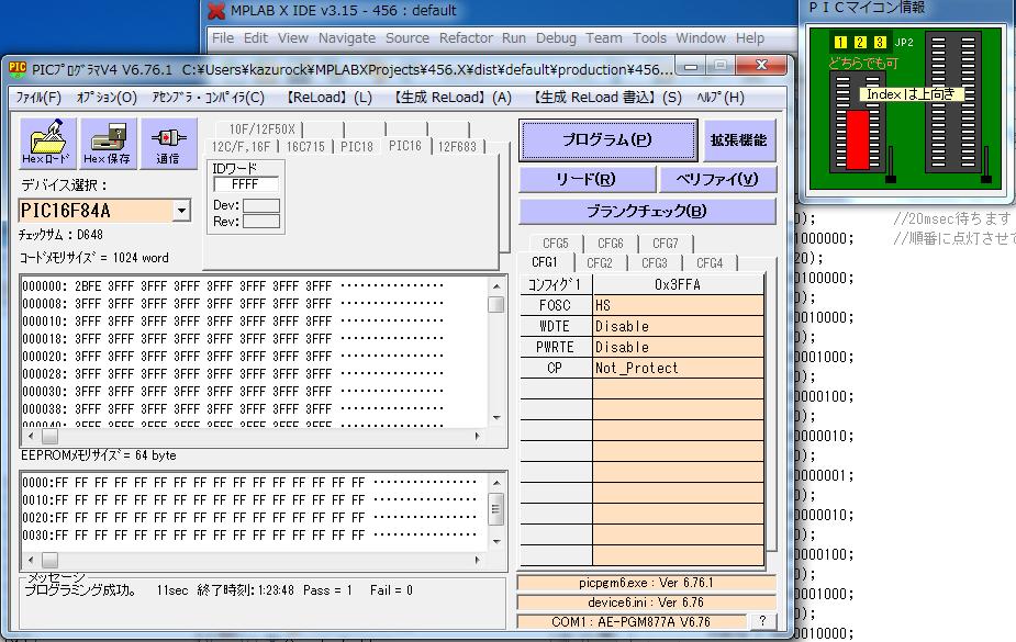 スクリーンショット 2015-11-20 01.35.41